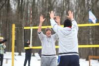 II-й турнир по волейболу на снегу., Фото: 6