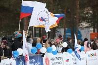 I-й чемпионат мира по спортивному ориентированию на лыжах среди студентов., Фото: 82