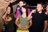 «Фруктовый кефир» в баре Stechkin. 21 июня 2014, Фото: 18