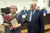 Награждение сотрудников КБП, Фото: 102