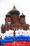 Дни Москвы в Туле, Фото: 75