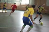 Чемпионат Тулы по мини-футболу среди любителей., Фото: 34