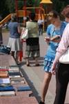 В Туле прошел флешмоб «Читающий парк», Фото: 23