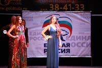 Мисс Тульская область - 2014, Фото: 362