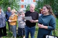 В Туле победители конкурса дворов получили сертификаты , Фото: 15