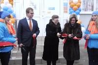 """Открытие центра продаж и обслуживания клиентов """"Ростелеком"""" в Узловой, Фото: 2"""