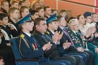 В МЦ «Родина» показали фильм об обороне Тулы, Фото: 4