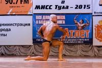 Чемпионат по бодибилдингу и бодифитнесу «Мистер и Мисс Тула - 2015», Фото: 72