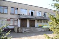 Средняя общеобразовательная школа №24, Фото: 1