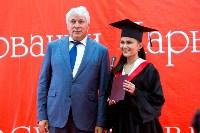 Вручение дипломов магистрам ТулГУ, Фото: 29