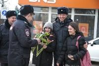 Полиция поздравила тулячек с 8 Марта, Фото: 55