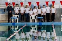 Плавание в Донском, Фото: 8