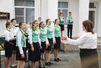 В Ясной Поляне открылся Центр поддержки одаренных детей, Фото: 24