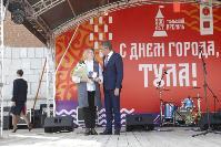 Дмитрий Миляев наградил выдающихся туляков в День города, Фото: 62