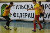 ТГФФ. Чемпионат Тулы по мини-футболу. 12-й тур., Фото: 27