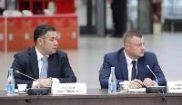 совещание Совета безопасности РФ в Туле, Фото: 6