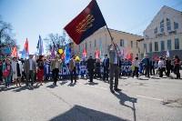 1 мая в Туле прошло шествие профсоюзов, Фото: 64