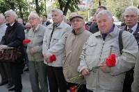 Митинг памяти Василия Грязева, 1.10.2015, Фото: 4