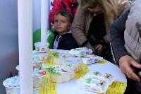 Узловский молочный комбинат на Дне города, Фото: 25