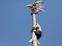 В Центральном парке празднуют Масленицу, Фото: 16