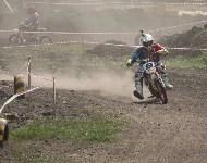 Юные мотоциклисты соревновались в мотокроссе в Новомосковске, Фото: 138