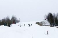 I-й этап Кубка Тулы по горным лыжам и сноуборду., Фото: 1