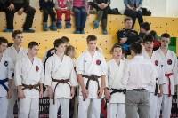 Чемпионат и первенство Тульской области по восточным боевым единоборствам, Фото: 142