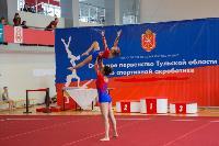 Спротивная акробатика, Фото: 6