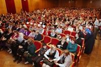 Открытие Года Культуры в Тульской области 27.01.2014, Фото: 8
