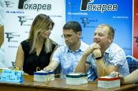 Финал городского турнира «Тульский Токарев», Фото: 7
