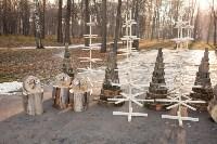Забег Дедов Морозов, Фото: 65