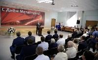 Алексей Дюмин наградил сотрудников «Тулачермета», Фото: 8