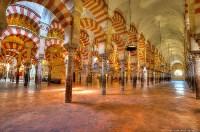 Кордовская соборная мечеть, Фото: 15
