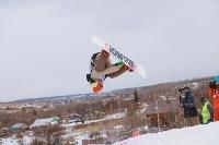 """""""Весенний Загар-2015"""" (горные лыжи, сноуборд), Фото: 114"""