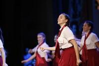 Закрытие фестиваля Улыбнись, Россия, Фото: 45