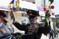 Общегородское шествие, Фото: 16