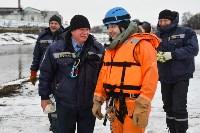 Учения спасателей на набережной Дрейера. 3 марта 2016 года, Фото: 10