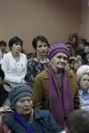 Визит Владимира Груздева в ПХ «Лазаревское». 13 февраля 2014, Фото: 21