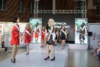 Титул «Краса Тулы – 2021» выиграла Юлия Горбатова, Фото: 46