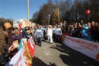 Первый этап эстафеты олимпийского огня: Пролетарский район, Фото: 44
