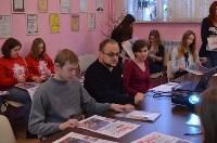 Форум развития молодежных инициатив «СТАРТ», Фото: 4
