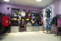 Открытие магазина Аврора, Фото: 47