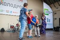«Школодром-2018». Было круто!, Фото: 811