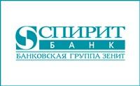 СПИРИТ БАНК, ОАО, Фото: 1