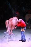 Новая программа в Тульском цирке «Нильские львы». 12 марта 2014, Фото: 14