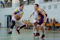 В Тульской области обладателями «Весеннего Кубка» стали баскетболисты «Шелби-Баскет», Фото: 26
