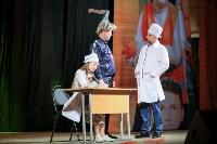 """""""Уральские пельмени"""" в Туле, Фото: 73"""