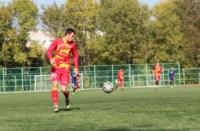 Молодежка Арсенала - Мордовия, Фото: 11