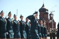 Парад Победы. 9 мая 2015 года, Фото: 76