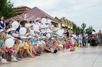 Детский праздник в «Шахтёре». 29.07.17, Фото: 49